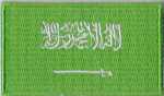 Saudi Arabia Embroidered Flag Patch, style 04